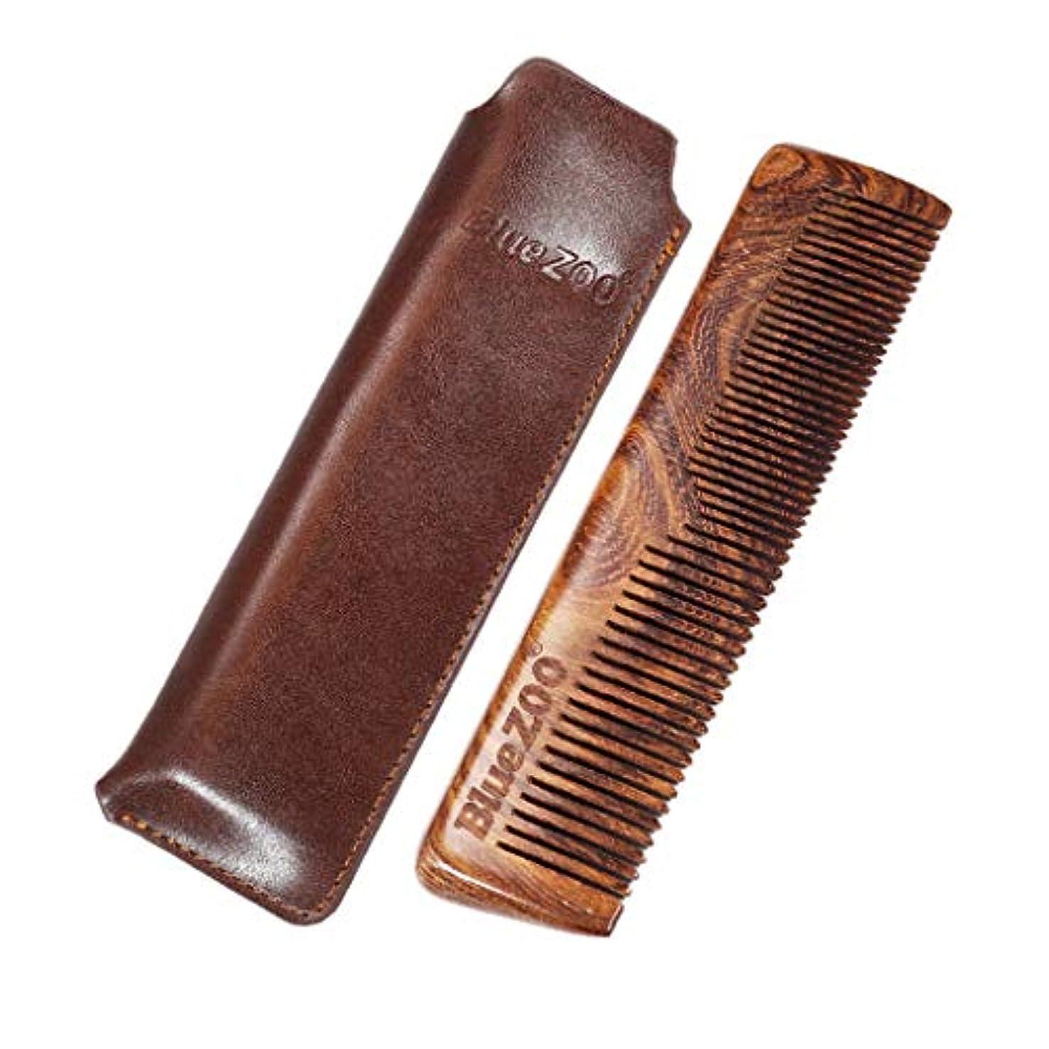 閉じるサラミ徒歩でF Fityle 木製 ひげ櫛 PUバッグ 木製櫛 口ひげ ヘアブラシ 2色選べ - 褐色