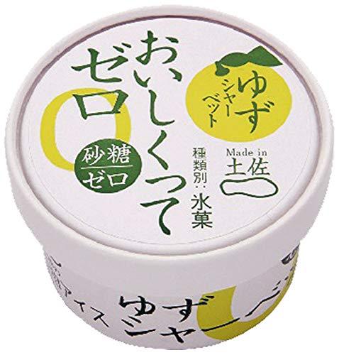 高知アイス 砂糖ゼロ おいしくってゼロ ゆずシャーベット 24個×3セット 【 計72個 】