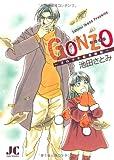 GONZO / 池田 さとみ のシリーズ情報を見る