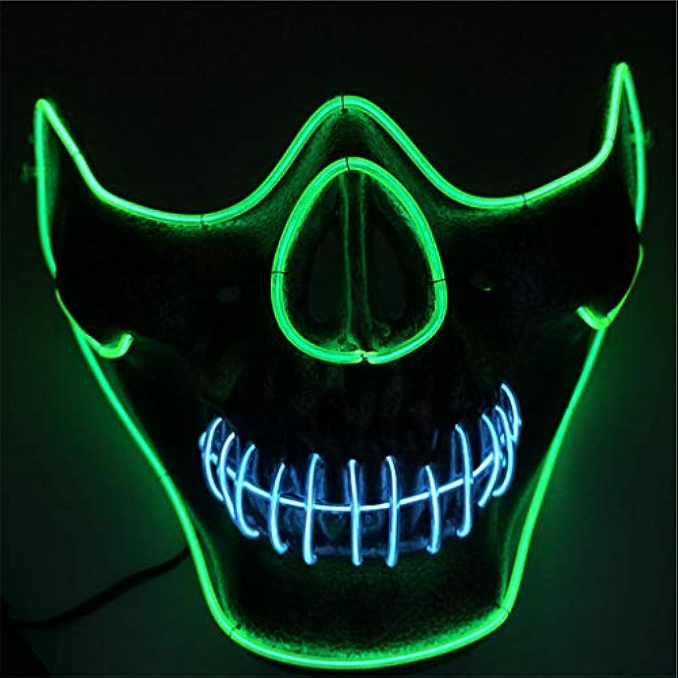 ドームトライアスロンジョグハロウィーングローイングクリーピーマスク、コスプレマスク、グリーン