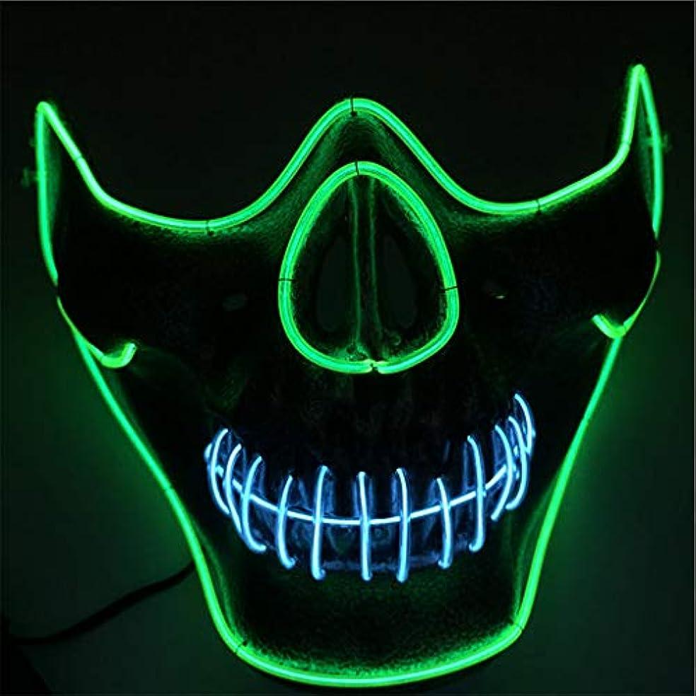 逆にやりすぎユーモラスハロウィーングローイングクリーピーマスク、コスプレマスク、グリーン