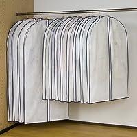 7cmの厚みマチ付洋服カバー12枚組(スーツサイズ8枚+ロングサイズ4枚) 前開きファスナー