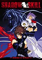 Shadow Skill 6: Emergence of the Beast [DVD] [Import]