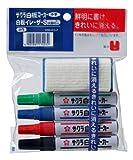 サクラクレパス ホワイトボード 白板マーカー 中字 4色&イレーザーS WBK4ES-P
