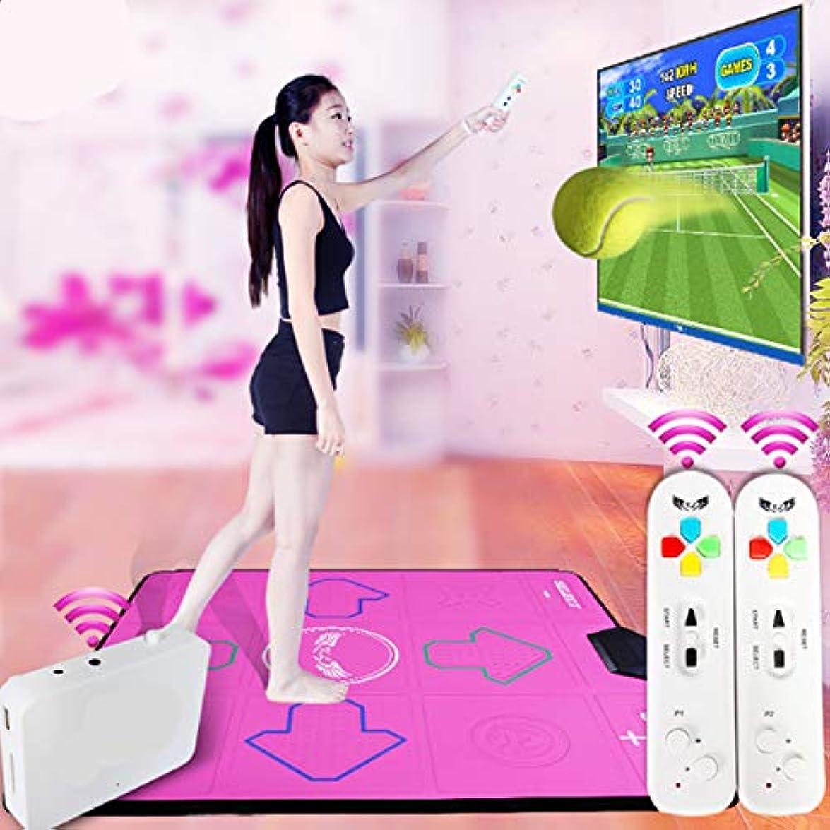 大いに自分自身やりすぎ子供のためのダンスマットPCテレビシングルダンスカーペットHDワイヤレススリミングダンスマシン滑滑りテレビコンピュータ大人の赤ちゃんのためのデュアルユース