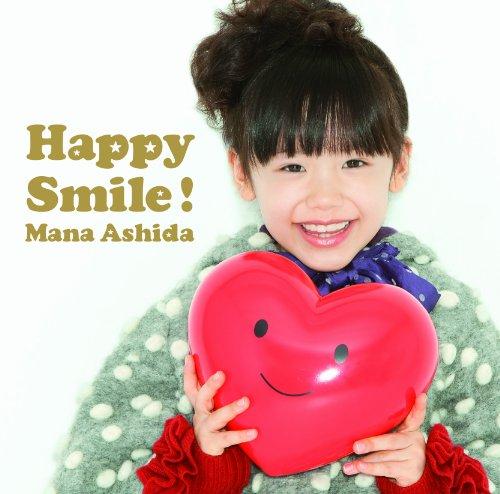 Happy Smile!(初回限定盤)(DVD付)