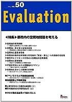 Evaluation no.50