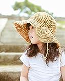 Asiso キッズ ベビー 麦わら帽子 ペーパーハット リボン 折りたたみ コンパクト 日よけ つば広 春 夏 旅行 お出かけ ベージュ