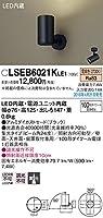 パナソニック(Panasonic) スポットライト LSEB6021KLE1 100形相当 電球色 ブラック 本体: 高さ12.5cm 本体: 幅7.6cm