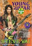 ヤングギター[エクストラ]05 スティーヴヴァイ奏法 CD付き (ヤング・ギター「エクストラ」)