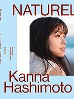 橋本環奈 写真集 発売イベント 1万円の握手券 物議に関連した画像-03