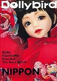 Dollybird vol.4 新装版
