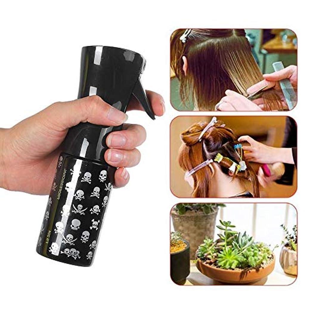 ヒュームピジン人工的な200ミリリットルヘアスプレーボトル、ウォータースプレーボトル、ミストスプレーボトル、プロのサロンミスト理髪スプレー理髪ツール、精油用調整可能なヘッドスプレークリーニング製品アロマセラピー