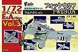 フルアクションフォッケウルフFw190A 1個入 食玩・ガム(フルアクション)
