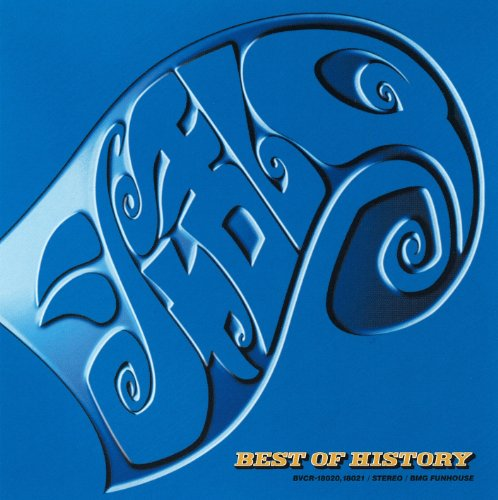 BEST OF HISTORY