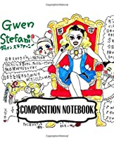 Composition Notebook: Gwen Stefani American Singer No Doubt Music Band R&B, Electro, And J-pop, 110 blank pages, 7.5x 9.25: Watercolor Space Design, Writting, Drawing and Creative Doodling (Composition Notebooks Space Design)