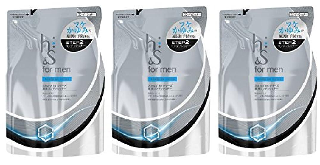 醸造所卑しい木【3袋セット】h&s for men コンディショナー スカルプEX 詰め替え 340g×3袋