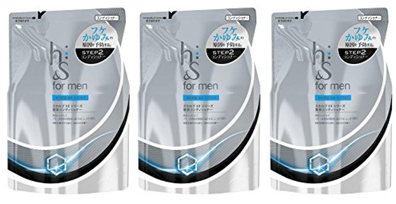 垂直ベリーファン【3袋セット】h&s for men コンディショナー スカルプEX 詰め替え 340g×3袋