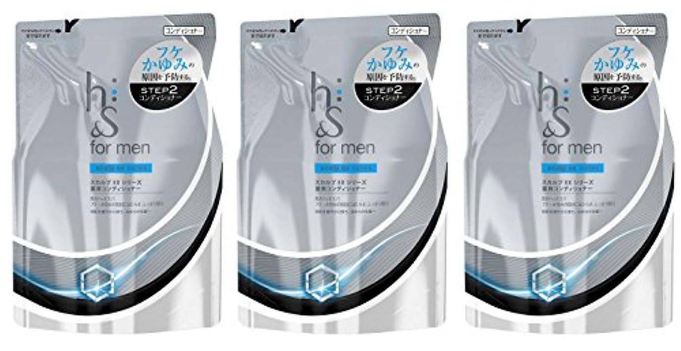 神経ヘルシー間欠【3袋セット】h&s for men コンディショナー スカルプEX 詰め替え 340g×3袋