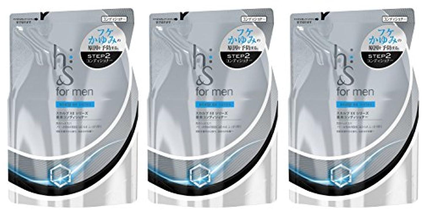 パンフレット忙しい急速な【3袋セット】h&s for men コンディショナー スカルプEX 詰め替え 340g×3袋