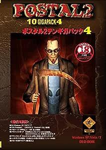 ポスタル2 テンギガパック4(英語版/日本語版混在 日本語マニュアル付き)