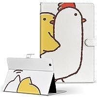 Lenovo TAB3 レノボ lenovotab3 softbank ソフトバンク タブレット 手帳型 タブレットケース タブレットカバー カバー レザー ケース 手帳タイプ フリップ ダイアリー 二つ折り 鳥 ひよこ キャラクター lenovotab3-009562-tb