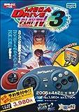 メガドライブプレイTV3【メーカー生産終了】