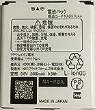 UQコミュニケーションズ Speed Wi-Fi NEXT WX01 電池パック NAD31UAA