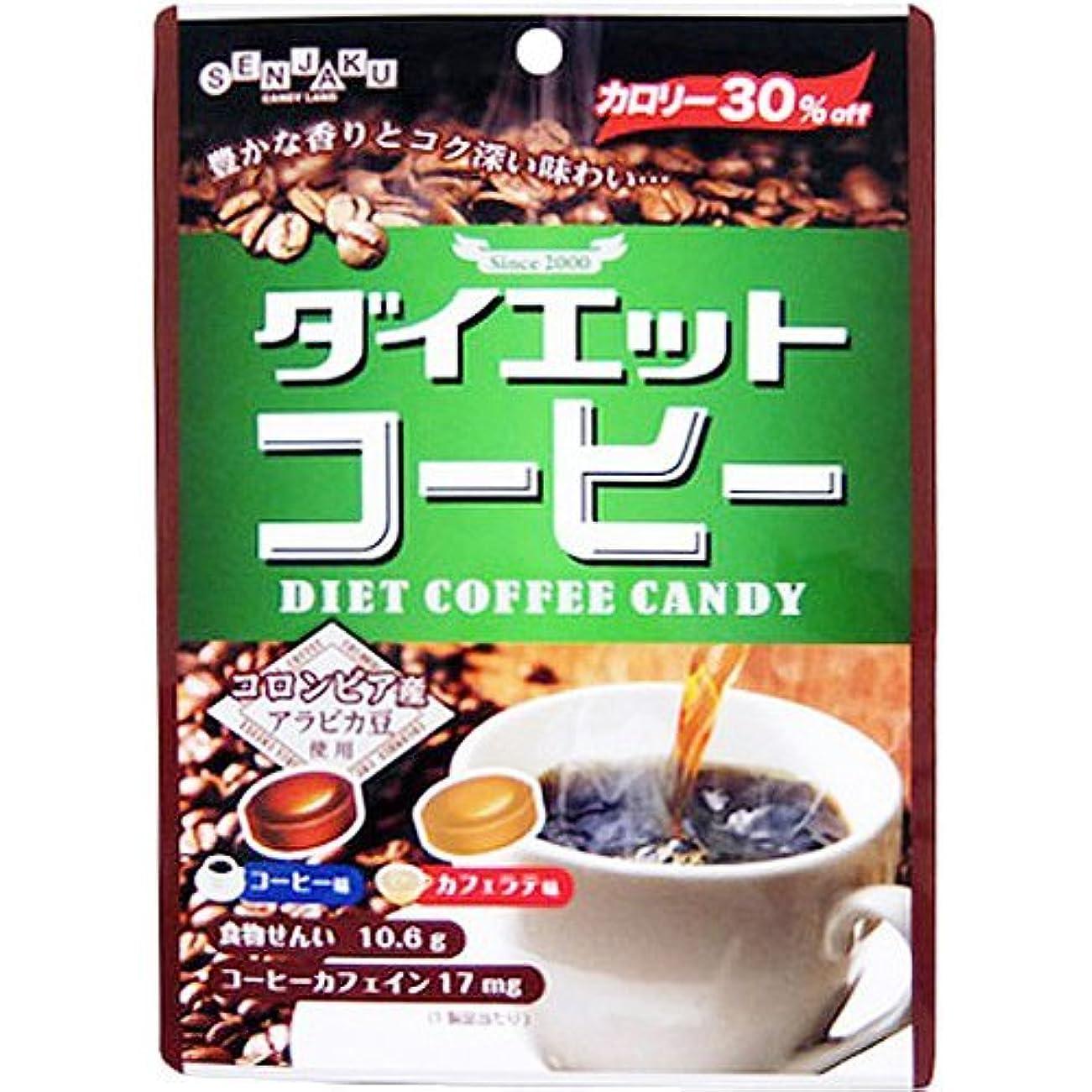 ラボジャンプ笑い扇雀飴本舗 ダイエットコーヒー 80g