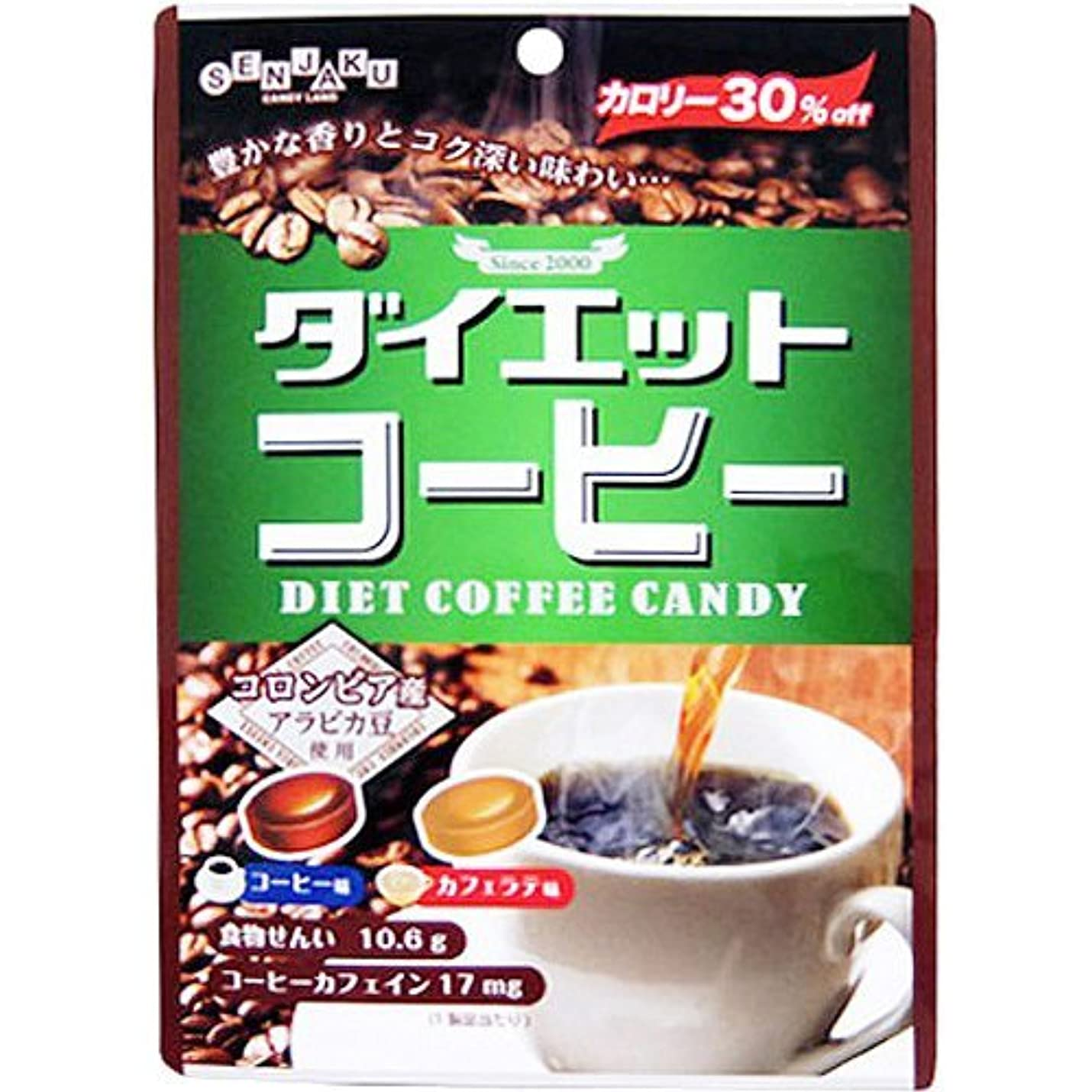 温かい救急車密接に扇雀飴本舗 ダイエットコーヒー 80g