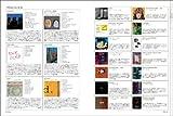 Char (GUITAR MAGAZINE SPECIAL ARTIST SERIES) 画像