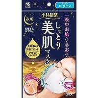 しっとり美肌マスク 美容液成分・保湿成分配合で一晩中お肌うるおう ふつうMサイズ 3枚