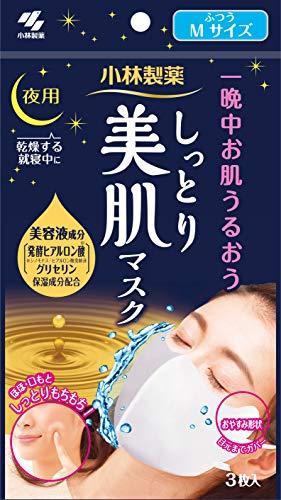 小林製薬 しっとり美肌マスク ふつう Mサイズ 3枚入 4987072054611の画像