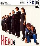 HERO 第6巻 [DVD]