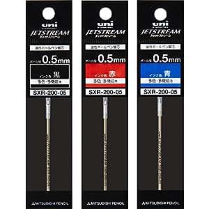 三菱鉛筆 ボールペン替芯 ジェットストリームプライム 0.5 多色多機能 3色 SXR20005
