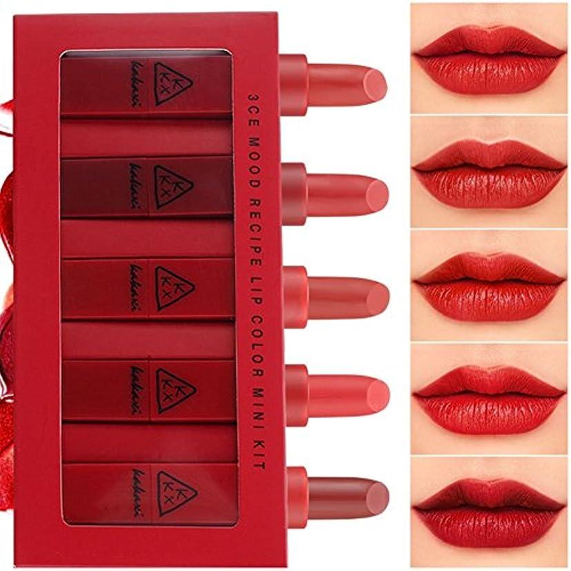 ネズミ不合格バッテリーRaiFu リップスティック セット 5色 口紅 長続き防水リップ 化粧品 マット リップスティック セット 5本/セットコスプレ、ハロウィーン、クリスマスなどに兼用 レッド