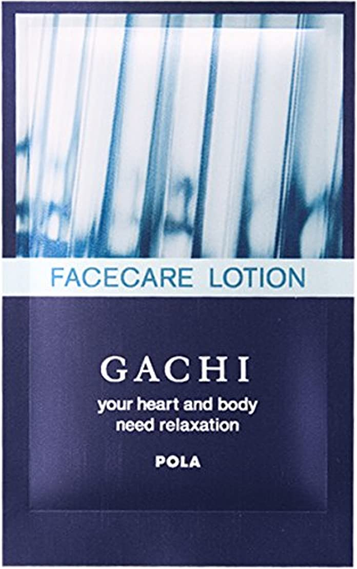 機密高度ないらいらするPOLA(ポーラ) GACHI ガチ フェイスケアローション 化粧水 業務用 パウチ ラミネート ヒアルロン酸