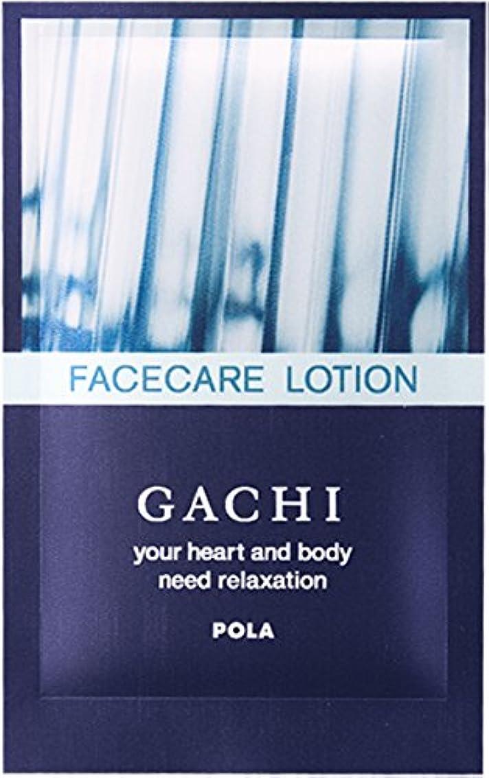 テラススキャンダル以上POLA(ポーラ) GACHI ガチ フェイスケアローション 化粧水 業務用 パウチ ラミネート ヒアルロン酸