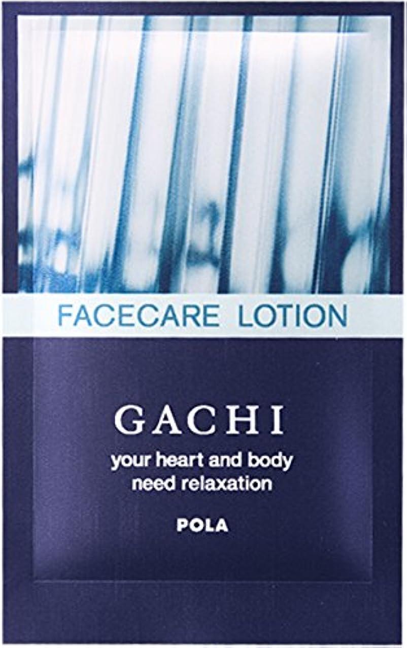 魂チャネル持続的POLA(ポーラ) GACHI ガチ フェイスケアローション 化粧水 業務用 パウチ ラミネート ヒアルロン酸