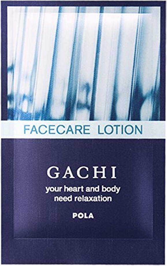こっそりモーター協定POLA(ポーラ) GACHI ガチ フェイスケアローション 化粧水 業務用 パウチ ラミネート ヒアルロン酸