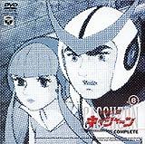 新造人間キャシャーン VOL.8 [DVD]