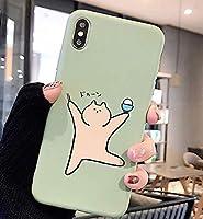 [UP-UP] 人気 iphoneXR ケース 6.1inch 可愛い カンフー 猫 TPU保護カバー 面白い キャラクター 男性女性 恋人 無光沢 擦り傷防止 背面 個性 緑 シリコンカバー おしゃれ ソフトケース (iPhone XR 6.1inch, ドカーン)