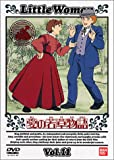 愛の若草物語(11) [DVD]