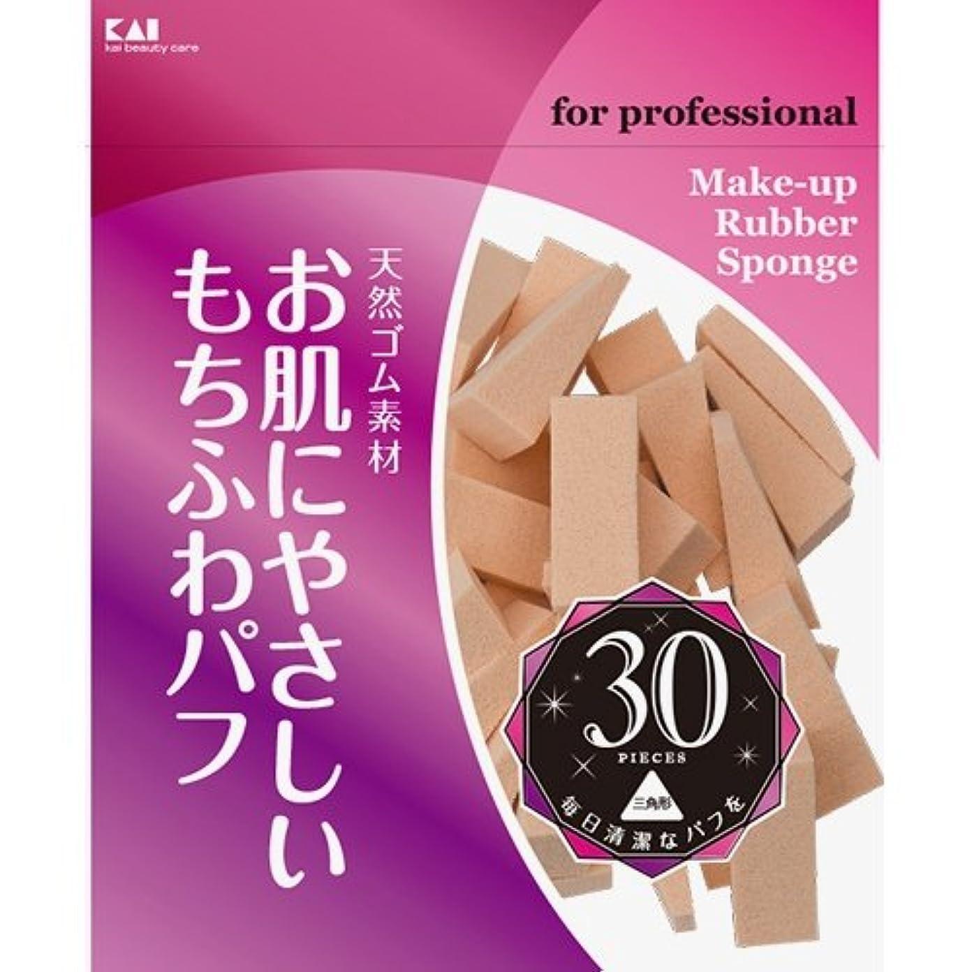 きらきらお酢レタスプロ用ファンデーションパフ三角形30P KQ3063