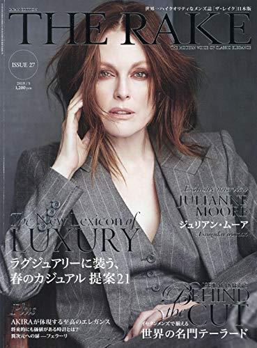 THE RAKE JAPAN EDITION(ザ・レイクジャパンエディション) 2019年 05 月号 [雑誌]