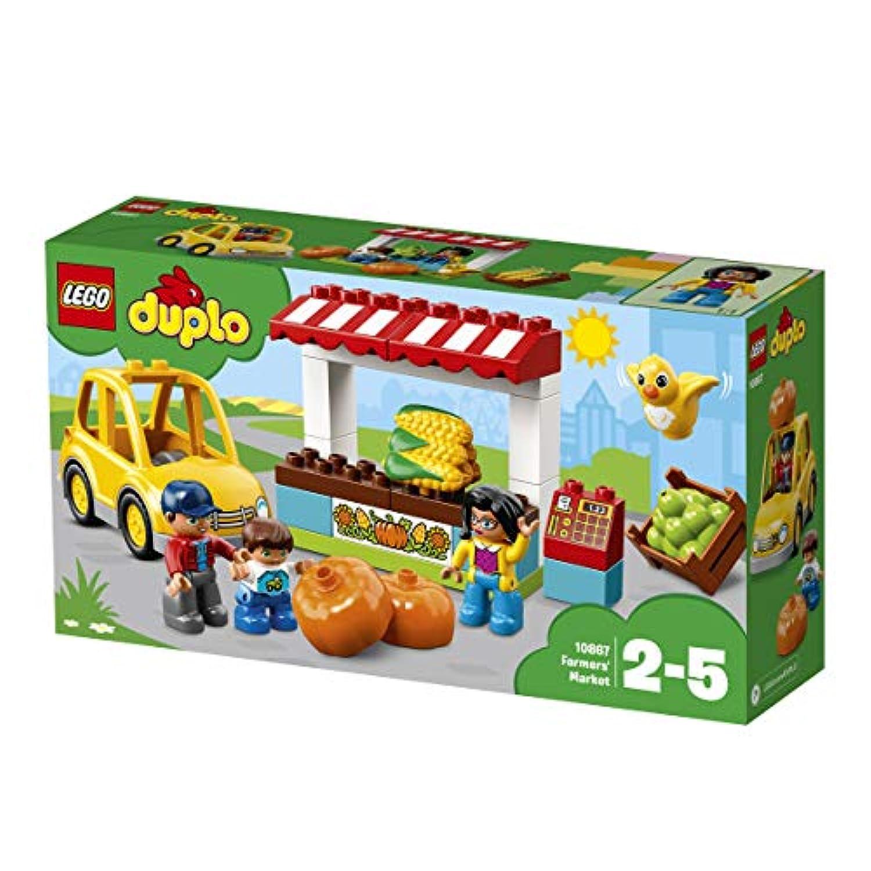 レゴ(LEGO) デュプロ ぼくじょうのおみせ 10867