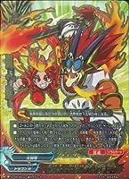 【シングルカード】X2-SP)無邪気な太陽神 バルドラゴン/ドラゴンW/超ガチGレア/X2-SP/0002