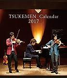 TSUKEMEN 2017 カレンダー
