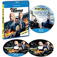 【Amazon.co.jp限定】ワイルド・スピード/スーパーコンボ ブルーレイ+DVD
