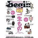 Begin (ビギン) 2017年 3月号 [雑誌]